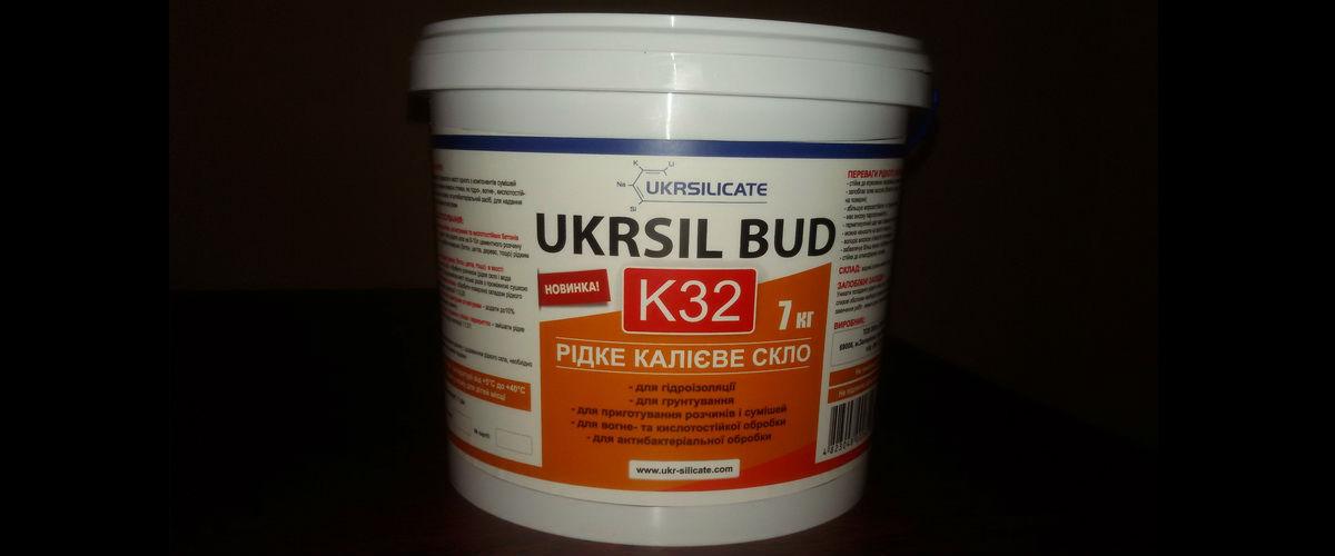 UKRSIL-BUD-K32